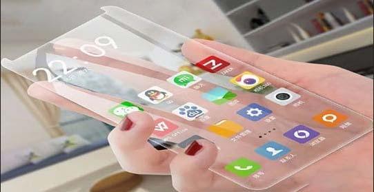 Nokia Beam Pro 5G 2020